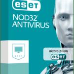 ESET NOD32 Antivirus 2021   רישיון שנתי למחשב אחד