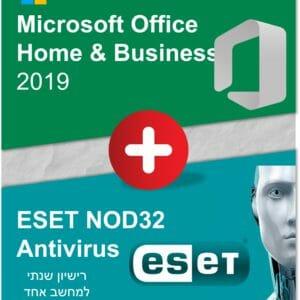 Bundle OfficeHB2019NOD32